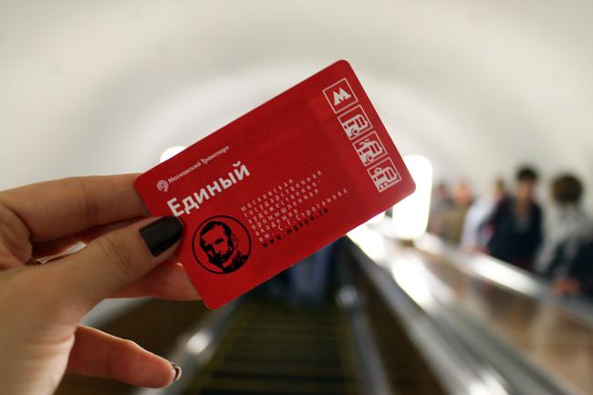 moscou russia coisas que amamos dicas viagem o que fazer metrô 10