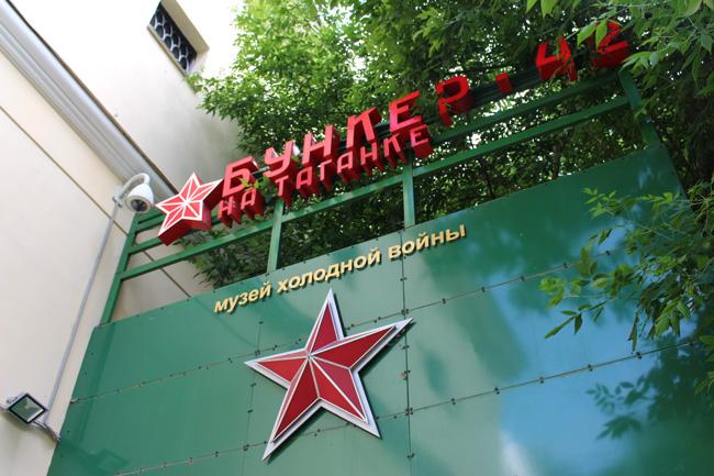 moscou russia coisas que amamos dicas viagem o que fazer turismo 41