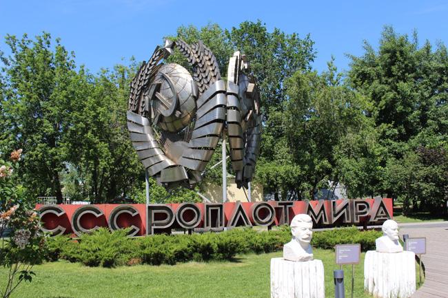 moscou russia coisas que amamos dicas viagem o que fazer turismo 6
